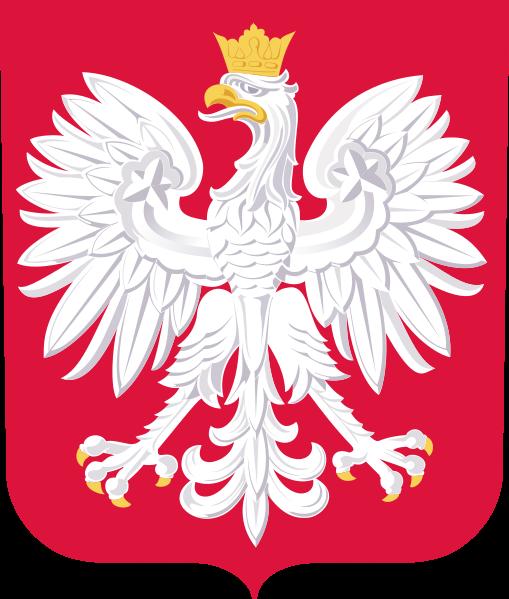 Szkoła Podstawowa nr 1 w Siechnicach